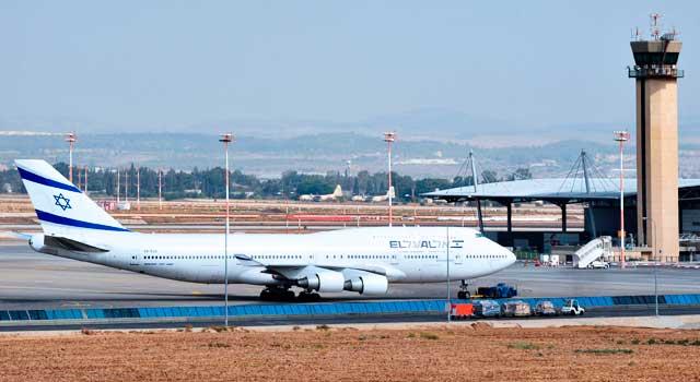 Tel Aviv Ben Gurion Airport TLV